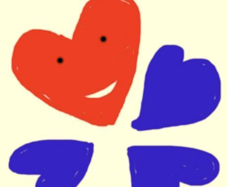 ひとくちアドバイス♪家族カウンセリング(思春期/夫婦/親子/子育て)ストレス・恋愛相談 イメージ1