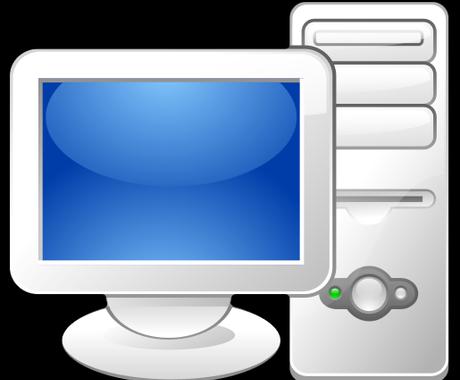PC、スマホ、ネットのトラブル解決や基本的な知識の分かりやすい提供を行います イメージ1