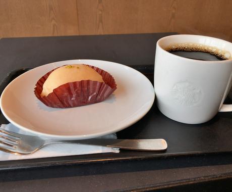 コーヒーの楽しみ方提案します ブラックエプロンの元スタバ店員がコーヒーの楽しみ方を提案 イメージ1