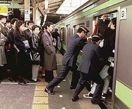 上京したけど、もう「疲れた・飽きた・帰りたい」というあなたの相談に乗ります。 イメージ1