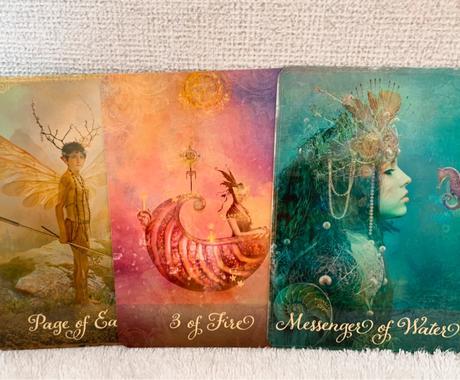 過去・現在・未来からのメッセージをお伝えします 4枚のカードからあなたへのメッセージ イメージ1