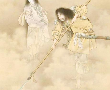 日本人としての根幹をなす考え方を紹介します 〜シラス  と  ウシハク   とは〜 イメージ1
