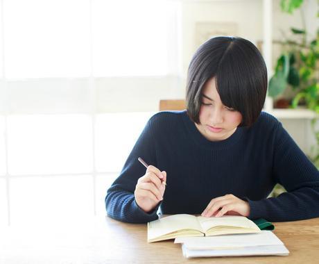 小・中学生の方、勉強教えます テストで点数アップしたい子、分からないところが分からない子へ イメージ1