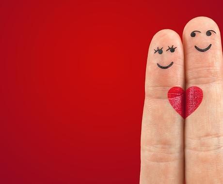 恋愛が上手くいかない根本原因を癒します ★相手は自分の鏡。自分の中の不安を癒して幸せな恋愛を♬ イメージ1