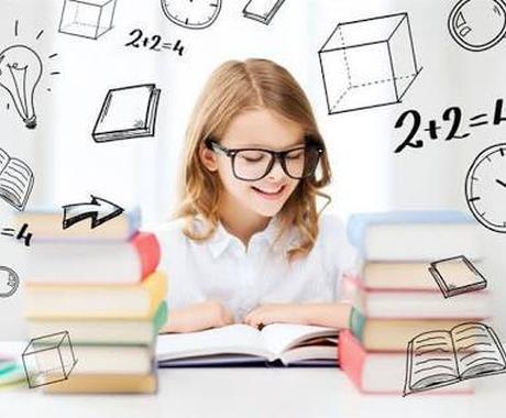 中高生の数学をわかりやすく解説します 現役医学部大学生による数学の授業 イメージ1