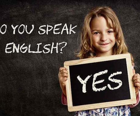 英会話と英会話の上達方法を教え、コーチングします 日本人講師とレッスンしてみたい。上達方法を知りたいかたへ イメージ1