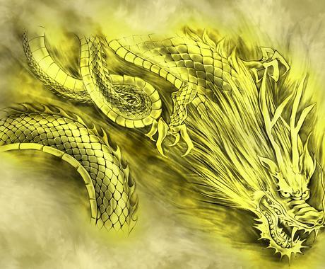 金龍神様が悪エネルギーを幸運エネルギーへ変換します 金龍神様+多数のご神仏が幸運エネルギーへ変換し幸せな毎日へ! イメージ1