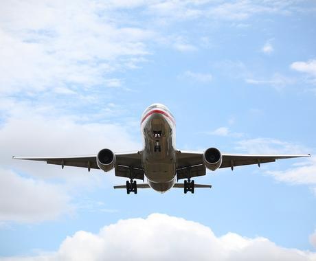 価格比較を人の手で!一番安い航空件、お探しします 比較サイトの結果では足りない貴方へ!人が一つ一つ価格比較! イメージ1