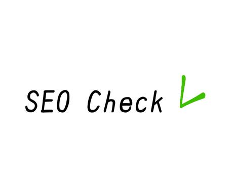 サイトのSEOチェックをご提供します 世の中のSEO商品は高額すぎる イメージ1