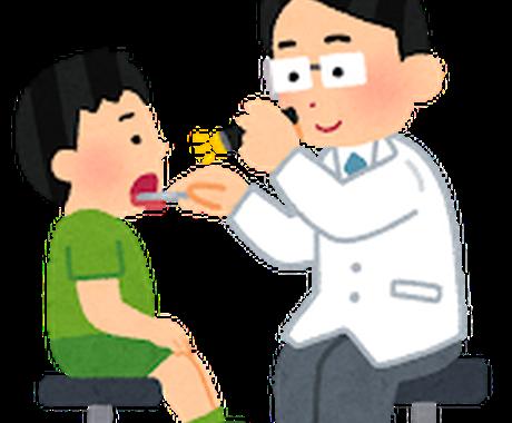 健康や医療の相談を東大総合診療医がお受けします あなたのお悩み、お聞かせください! イメージ1