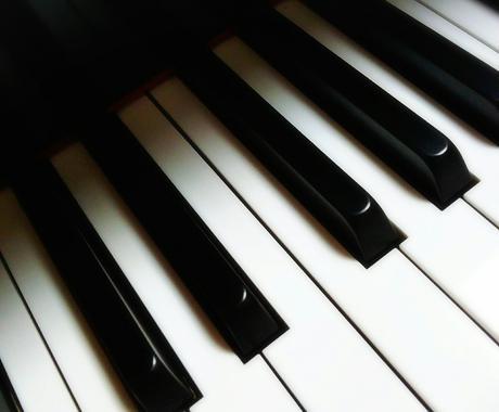 ピアノをコードを見て弾く方法を教えます 好きな曲に伴奏をつけたい人いかがですか? イメージ1