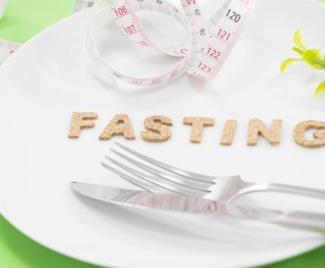 心と体を元気にして、不調を改善するお手伝いします 不調のサインは栄養が原因かも!?まずはそこから始めましょう。 イメージ1