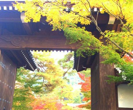 近畿(大阪、京都)の旅行計画、考えます! イメージ1
