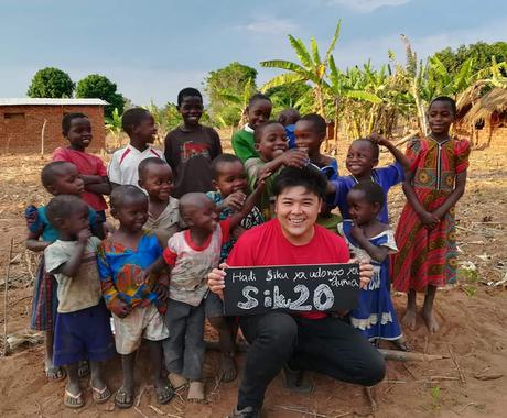 初心者向けスワヒリ語レッスンをします 村生活2年の日本人が教える「伝わるスワヒリ語」 イメージ1