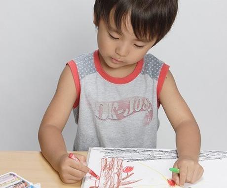 子どもの【お絵描き】から分かる育て方を教えます 自分の子どもに合った個(性)育てを!!! イメージ1