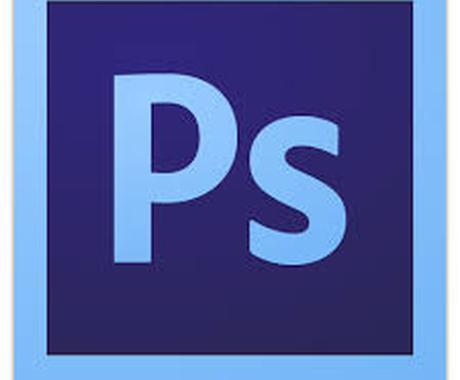 【動画で説明!】PhotoshopCS6 ワンポイントレッスン! イメージ1