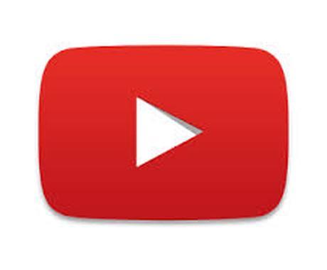 Youtubeの登録者を110人増やします  イメージ1