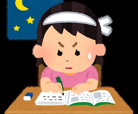 中学生の英語.社会オンラインで家庭教師をします 進度にあわせた学習計画表を作成!まずはご相談してください! イメージ1