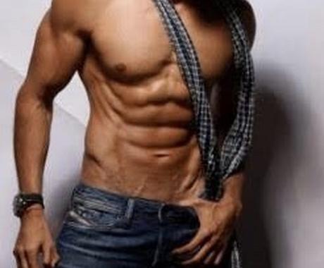 ダイエットやボディメイクについてお教えします 痩せるための食事メニューや効果的なトレーニングメニューの指導 イメージ1