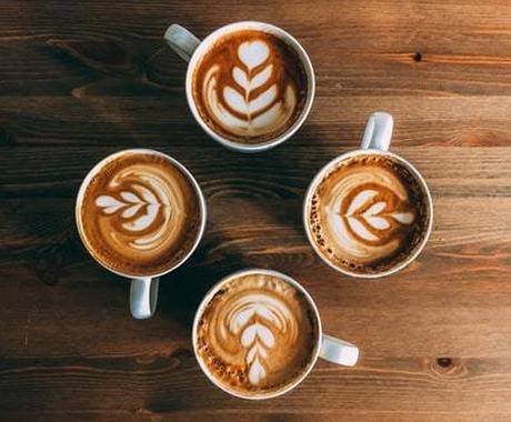 仮想コーヒー店で【生まれ持った運勢】占います win-winのお取り引き❣️スキル向上の為の安価メニュー イメージ1