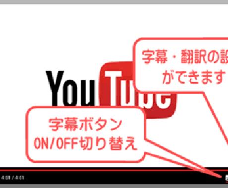 Youtubeや書類・文献など【日⇄英翻訳】します 格安で質の高い翻訳を提供します! イメージ1