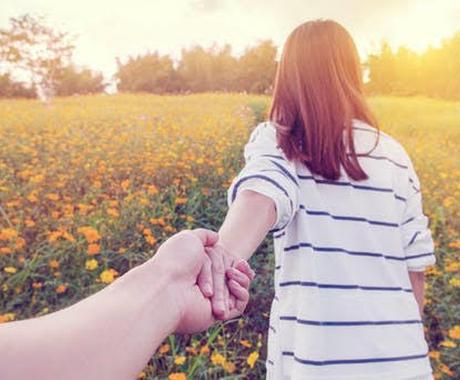 占い師、ヒーラーが男心を教えます 恋愛で悩んでいる25歳〜45歳の女性へ イメージ1