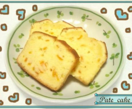 簡単でおいしいパウンドケーキのレシピ教えます 初心者さんにも覚えやすいレシピです。 イメージ1