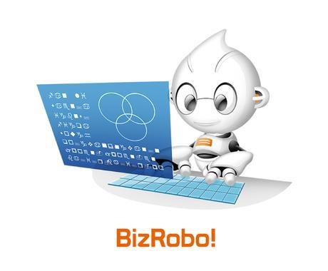 RPAロボを作ります Bizroboを使ったRPAならおまかせを イメージ1