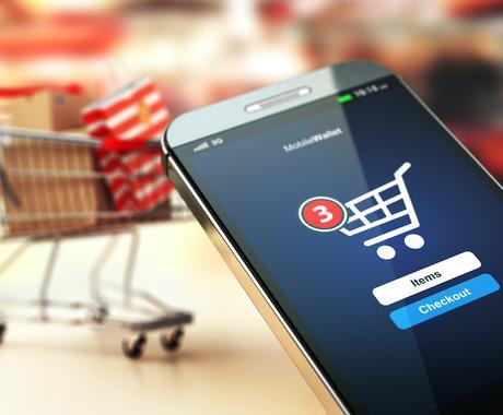 WEBshop売上拡大&運営効率化の方法教えます オープンしたばかり店舗や売り上げアップの相談に乗ります イメージ1