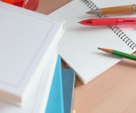 ブログ・コラム1記事を目的に沿って編集します 読み手に行動させる文章にお色直し!「伝える」から「伝わる」へ イメージ1