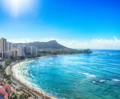 ハワイ旅コーディネートします ハワイマニアによる素敵なプランをお届けします! イメージ1