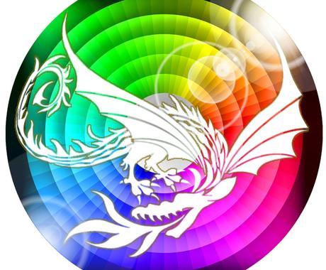 動物、神獣、ペットの癒し系エネルギーと同調させます レインボードラゴン★ドルフィントリロジーレイキ等 イメージ1