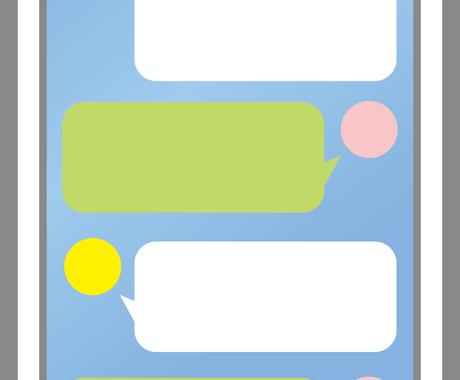 Webやスマホアプリ開発に関する相談にのります ITの専門家にちょっとした相談をしたい方にオススメ! イメージ1