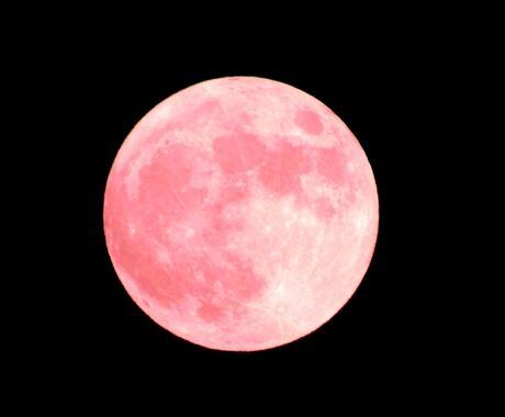 月の力による浄化、エネルギーの注入を行います ネガティブ要素の改善、エネルギーの充填をしたい人に イメージ1