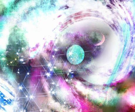 あなたの魂の課題にアプローチします ハイヤーセルフと共に魂の課題、宇宙の課題にアプローチします イメージ1