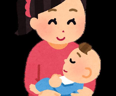 妊娠や出産など心のケアや育児相談承ります 悩み、愚痴、その他色々 吐き出してくださいね! イメージ1