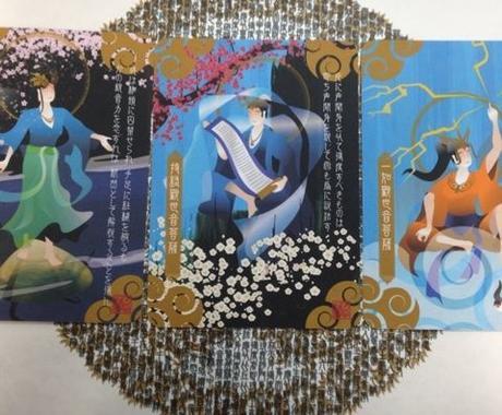 観世音菩薩オラクルカード イメージ1