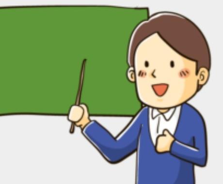 東京都 教員採用試験 小論文の対策をします 一次試験で最も合否に影響する東京都教員採用試験小論文!! イメージ1