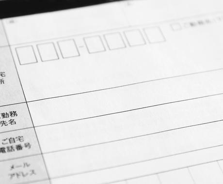 住所録作成代行します 名簿作成、名刺の整理に必要な住所録の入力を請け負います イメージ1